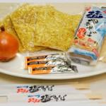 shioyakisoba01.jpg