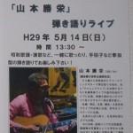 IMG_5020_2.JPG