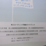 IMG_2184_2.JPG