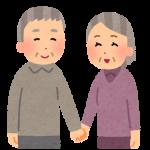 couple_oldman_oldwoman.png