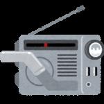 saigai_radio_temawashi.png