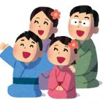 hanabi_family.png