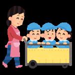 youchien_sanpo_cart.png